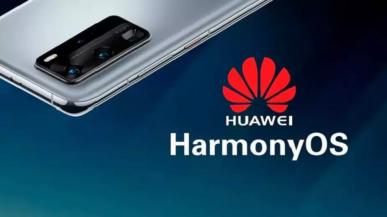 Nadchodzi HarmonyOS 3.0. System Huawei ma zostać zaprezentowany wkrótce