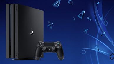 Nadchodzi koniec PlayStation 4? Sony rezygnuje z produkcji wybranych modeli