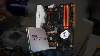 Najszybszy procesor AMD Ryzen 7 1800X - zapowiedź