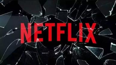 Netflix chce rywalizować z Xbox Game Pass i Google Stadia. Platforma ma zaoferować usługę gamingową