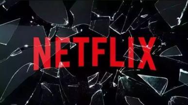 Netflix potwierdza, że wchodzi na rynek gier wideo. Firma zdradza, na czym skupi się najpierw