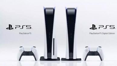 Nieoficjalnie: Sony obniżyło cenę PlayStation 5 w reakcji na ruch Microsoftu