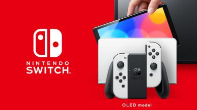 Nintendo odradza kupowanie nowej wersji Switcha