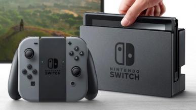 Nintendo sprzedało 55,77 milionów konsol Switch