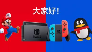 Nintendo sprzedało prawie 80 mln konsol Switch