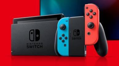 Nintendo Switch otrzyma kalkulator... za 36 złotych