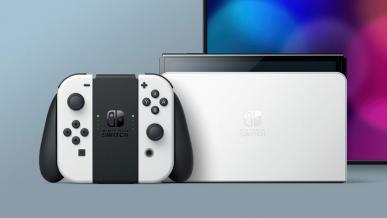 Nintendo ujawnia nową wersję konsoli Switch. Znamy zmiany, cenę i datę premiery