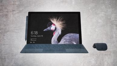 Nowy 2w1 Microsoftu to nie Surface Pro 5
