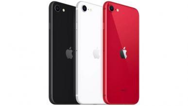 Nowy Apple iPhone SE zaprezentowany. Stary design, nowa moc