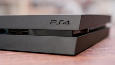 Nowy firmware do PS4 - Boost Mode PS4 Pro i obsługa zewnętrznych dysków