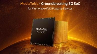 Nowy SoC Dimensity 1000 5G od MediaTek rozgromił konkurencję w AnTuTu