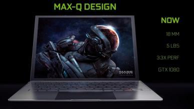 Nvidia Max-Q - nadchodzą smukłe i wydajne laptopy do gier
