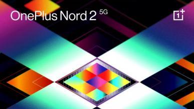 OnePlus Nord 2 5G ma być kolejnym pogromcą flagowców. Na pokładzie nie ma Snapdragona