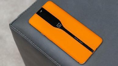 OnePlus zakończył współpracę z McLaren