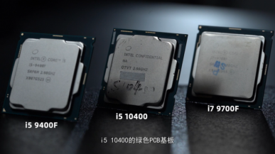 Pierwsze testy Intel Core i5-10400. Konkurent dla Ryzen 5 3600?