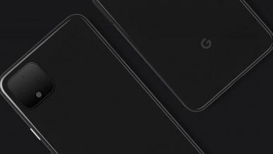 Pixel 4. Smartfon odblokujesz gdy masz zamknięte oczy