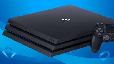 PlayStation 4 obchodzi piąte urodziny. Sony zapowiada nowy zestaw