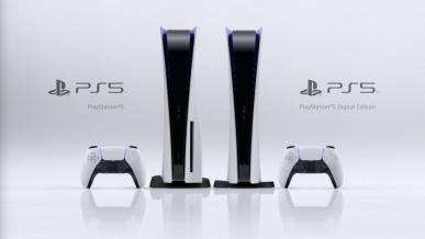 PlayStation 5 jest naprawdę duże. Porównanie gabarytów
