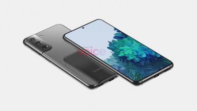 Plotka: Samsung zaprezentuje flagowe smartfony z serii Galaxy S21 już w połowie stycznia