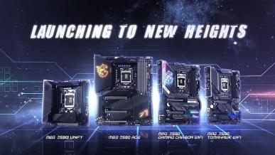 Płyty główne MSI Z590 i Z490 ze wsparciem dla procesorów Intela 11. generacji