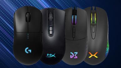 Polecane myszki dla graczy na 2020 rok