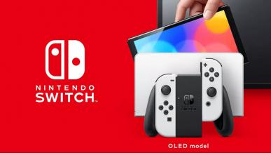 Powstanie więcej modeli Nintendo Switch? Producent komentuje medialne informacje