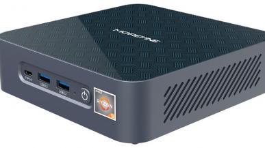 Poznajcie najmocniejsze Mini PC na świecie. Ryzen na pokładzie