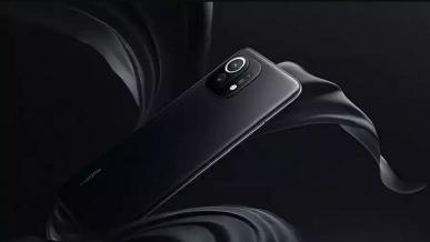 Poznaliśmy datę globalnej premiery Xiaomi Mi 11