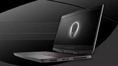 Poznaliśmy specyfikację Alienware m15 R5 wyposażonego w CPU AMD Ryzen