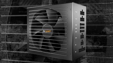 Premierowy test be quiet! Straight Power 11 650 W - Cisza przede wszystkim