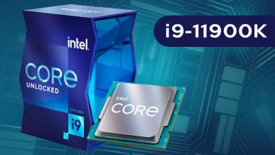 Premierowy test procesora Intel Core i9-11900K. Topowy Rocket Lake w akcji!