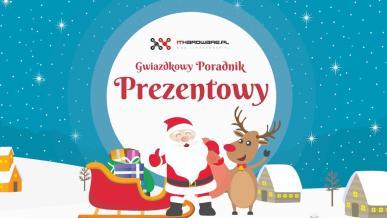 Prezenty na gwiazdkę z ITHardware.pl! My doradzamy, Wy wygrywacie!