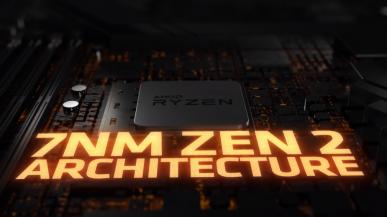 Problemy z dostępnością CPU Ryzen 3900X, ceny idą w górę
