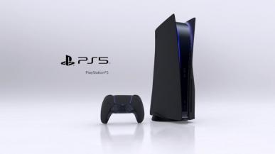 PS5 Pro z wieloma układami SoC w jednej konsoli i wsparciem z chmury? Sony ma kilka asów w rękawie