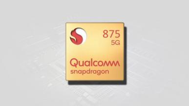 Qualcomm Snapdragon 875 przyniesie obsługę ładowania 100 W na początku 2021