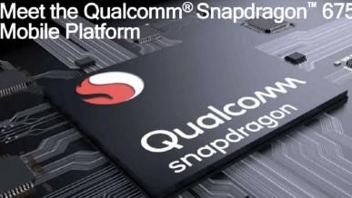 Qualcomm ujawnił Snapdragona 675 - układ dla smartfonów ze średniej półki