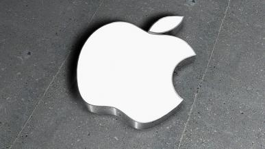 Qualcomm żąda od Apple zapłaty 7 miliardów dolarów