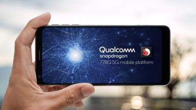 Qualcomm zapowiada Snapdragon 778G. 40% wzrost wydajności CPU i GPU