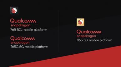 Qualcomm zapowiedział Snapdragona 865, bez zintegrowanego modemu 5G