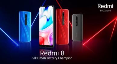 Redmi 8 - budżetowy smartfon zapowiedziany przez Xiaomi