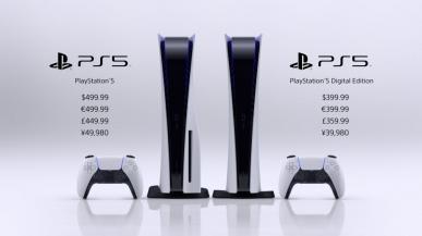 Ruszyła przedsprzedaż konsol PlayStation 5. Znamy polskie ceny