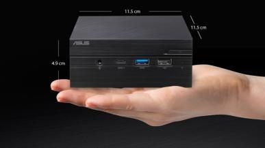 Ryzen 4000 i Vega 7 w mini PC? ASUS przedstawia mini komputerPN50