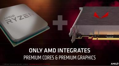 Ryzen 7 2700U, czyli o tym, jak AMD ponownie zabija klina Intelowi