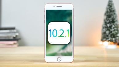 Są pewne problemy z aktualizacją iOS 10.2.1