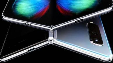 Samsung Galaxy Fold sprawdzony w testach wytrzymałości