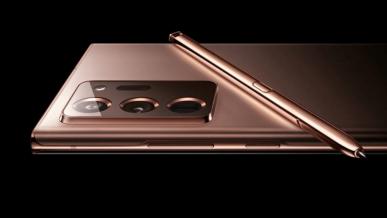 Samsung Galaxy Note 20 cieszy się mniejszym zainteresowaniem od Note 10