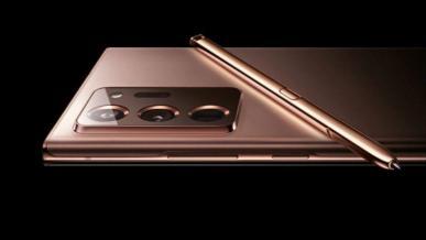 Samsung Galaxy Note 20 może nie bić rekordów sprzedaży