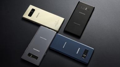 Samsung Galaxy Note 8 zaprezentowany - polska cena i data premiery