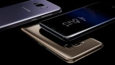 Samsung Galaxy S9 - zdjęcie pudełka ujawnia specyfikację smartfona