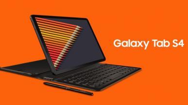 Samsung Galaxy Tab S4 to flagowy tablet, który zastąpić może nam PC